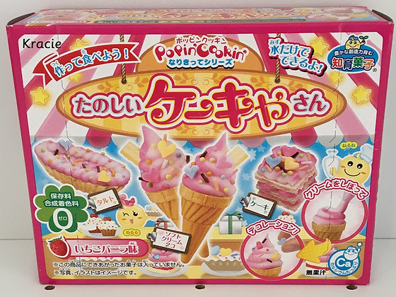 KRACIE - Poppin' Cookin' DIY Cake-Shaped Biscuit 26g