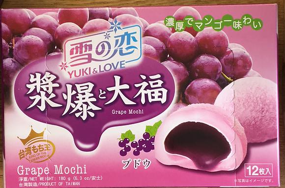 Yuki & Love Grape Mochi 180g (12x15g Taiwan)
