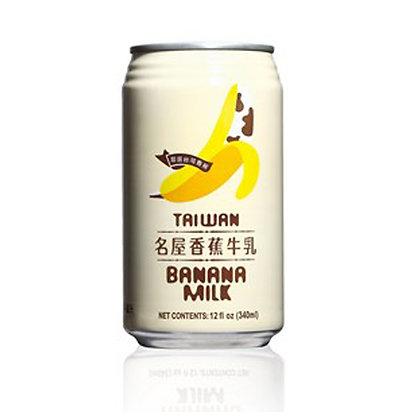 Banana Milk (Taiwan)