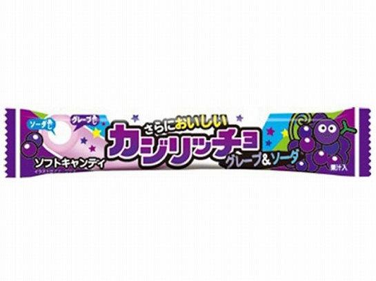 KORIS - Soft Grape Candy 16g