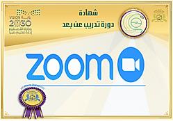 zoom CERT.png