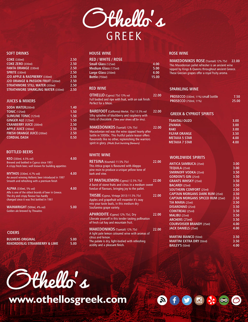 drinks-menu-othellos-Greek-Restaurant.jp