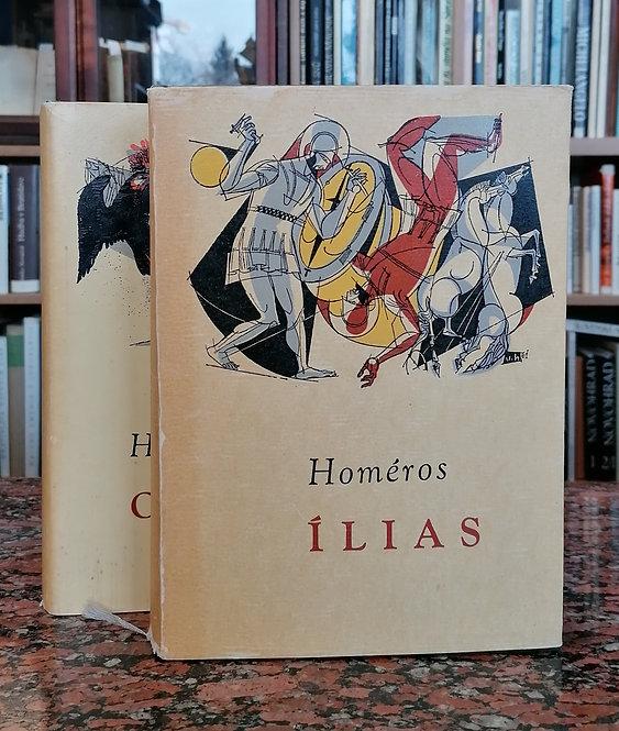 Homéros, ÍLIAS a ODYSSEIA