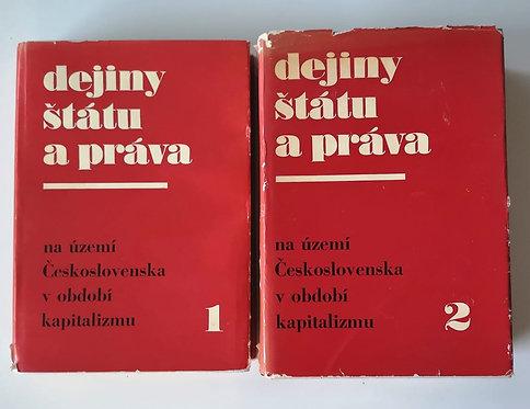 Dejiny štátu a práva na území Československa v období kapitalizmu, I.-II. diel