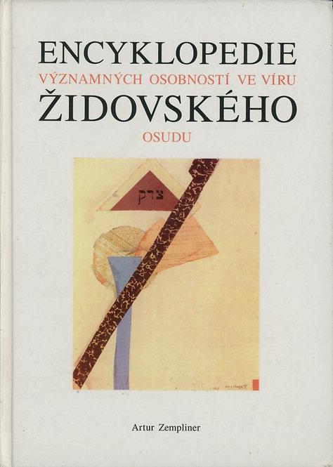 Zempliner Artur, Encyklopedie významných osobností ve víru židovského osudu