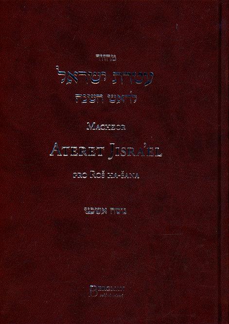 Machzor, Ateret Jisra'el