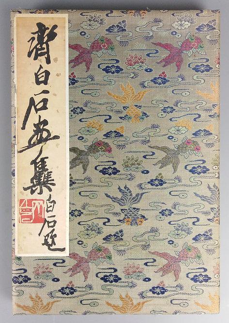 Qi Baishi - zbierka obrazov, 1952