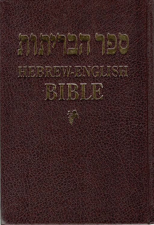 Hebrew-english Bible