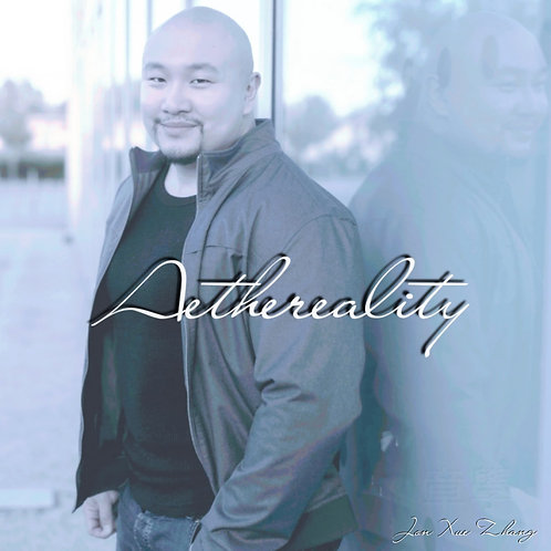 Aethereality - Piano Album