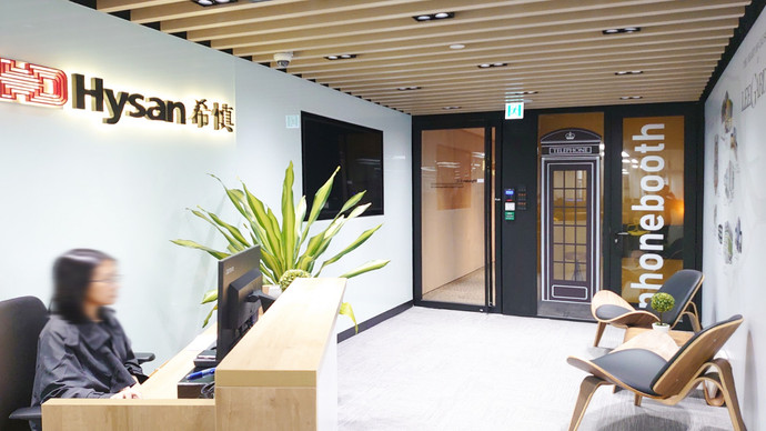 hysan head office (5).jpeg