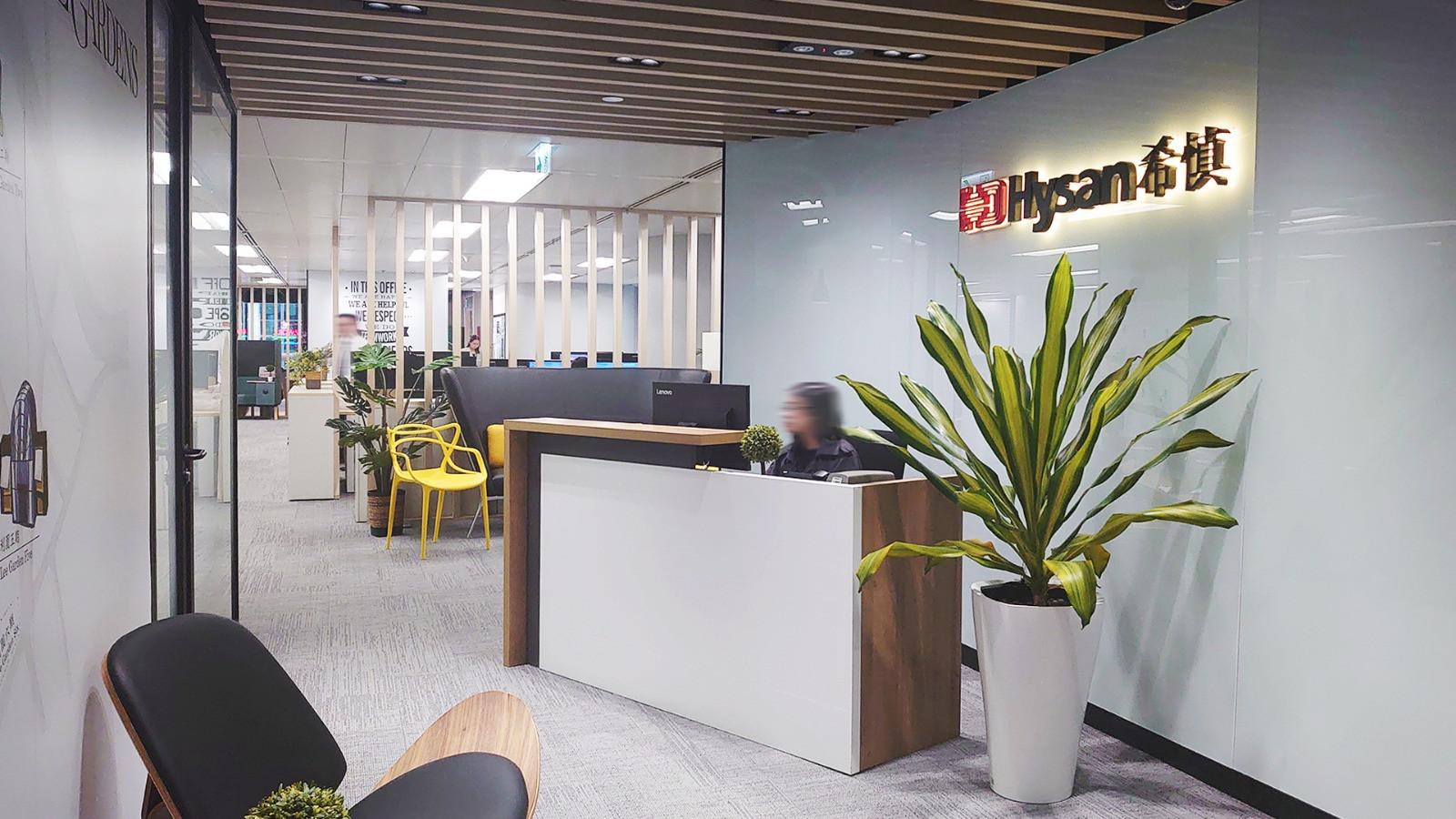 hysan head office (3).jpeg