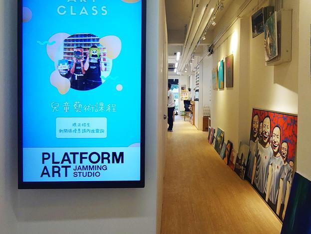 Art Jamming Studio