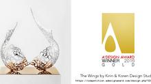 Winner of A'Design award