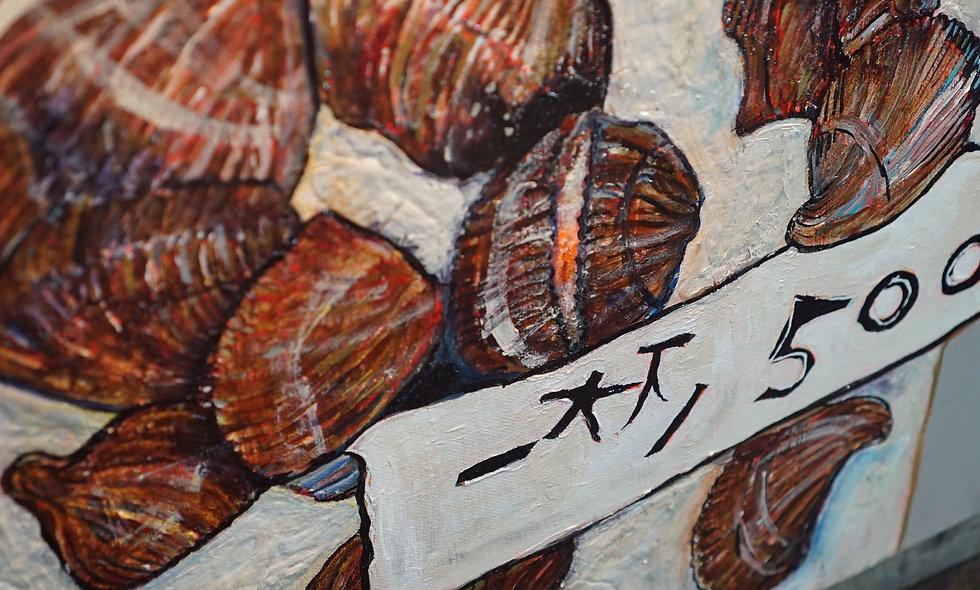 Tsukiji: Kai