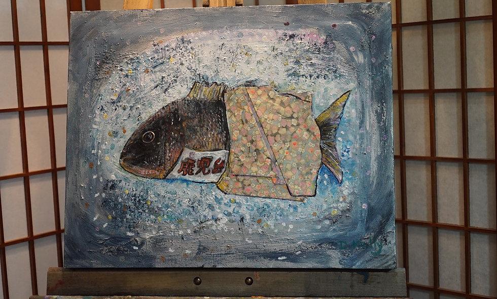 Tsukiji: Origami Fish