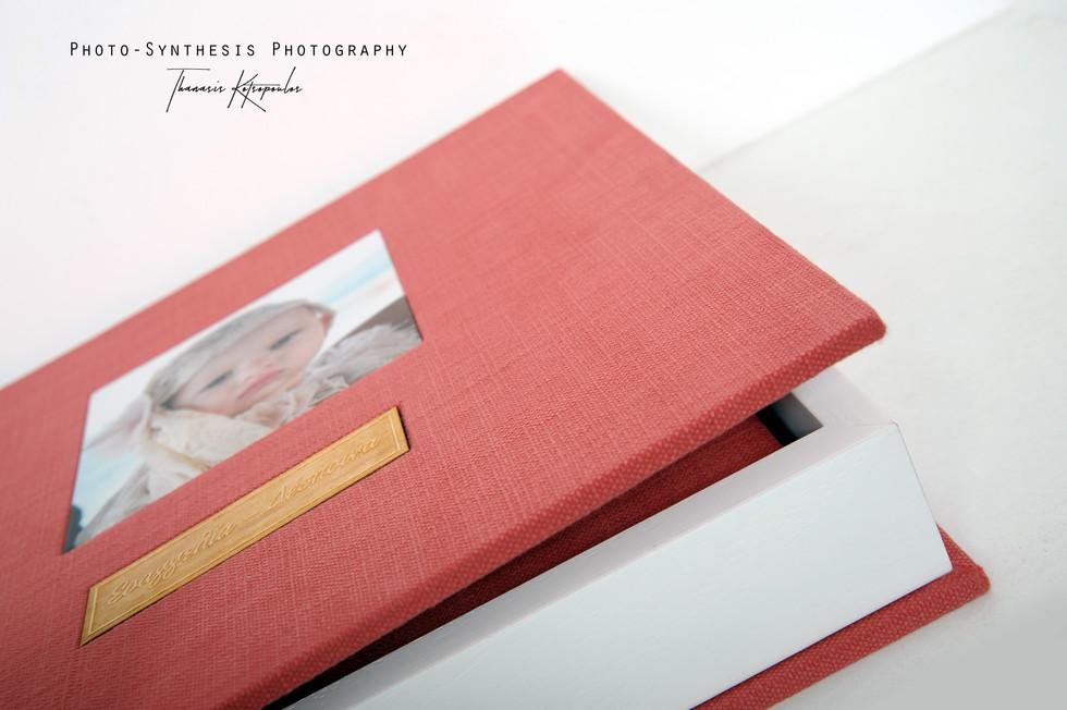 Καρπουζί Λινάτσα με ξύλινες λεπτομέρειες