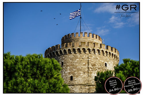 Thessaloniki Leukos Pyrgos