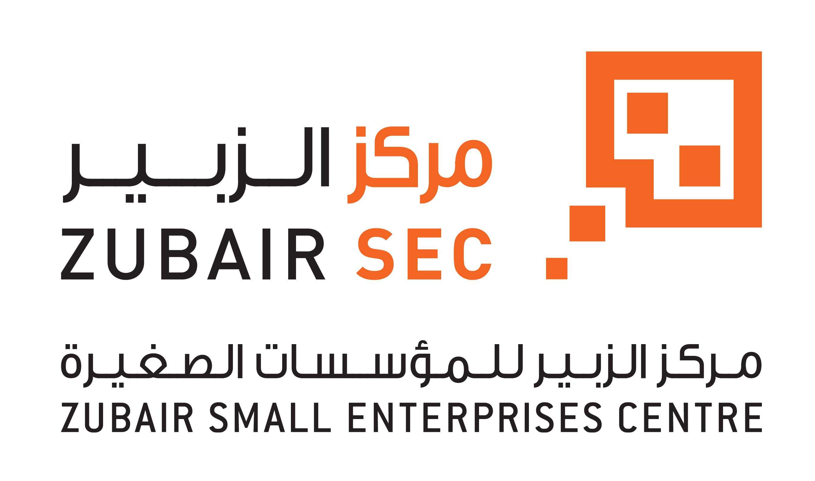Zubair SEC Logo.jpg