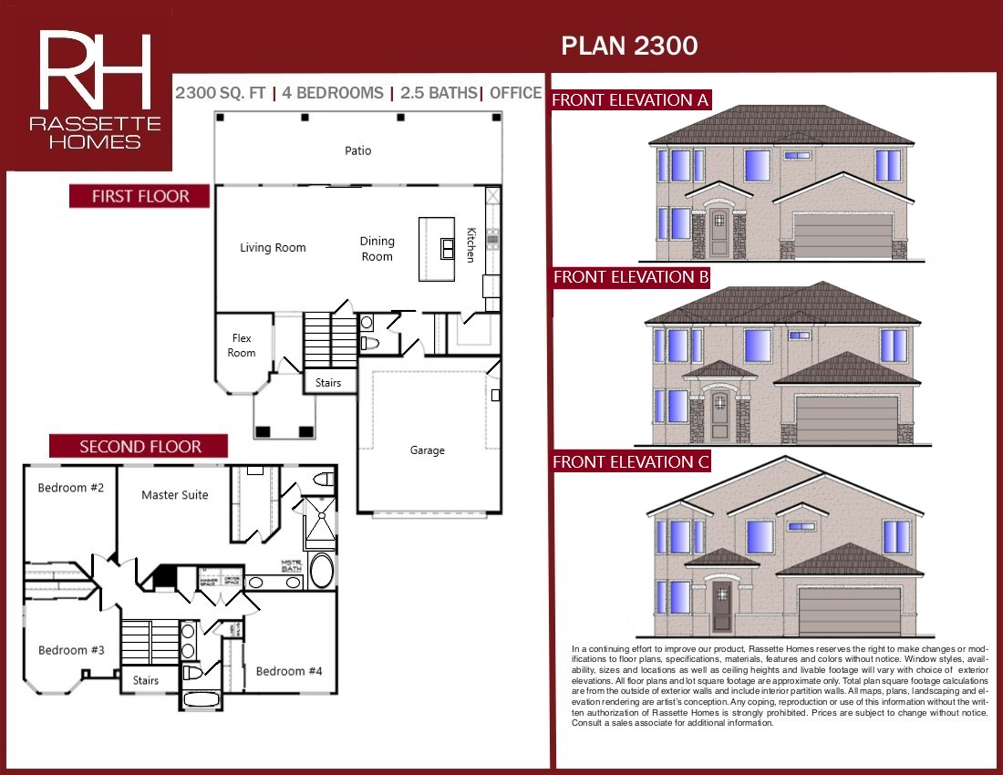 New Home Floorplan 2300 square feet