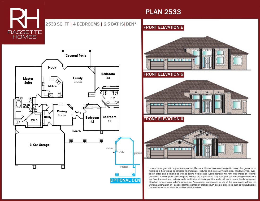 New Home Floor Plan - 2533