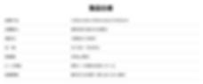スクリーンショット 2020-03-26 19.20.12.png