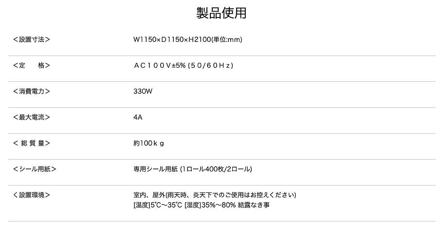 スクリーンショット 2020-03-26 19.50.41.png