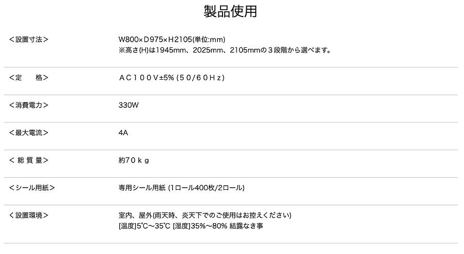 スクリーンショット 2020-03-26 19.54.47.png
