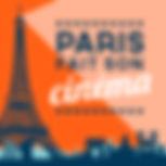 ParisFaitSonCinema_logo.jpg