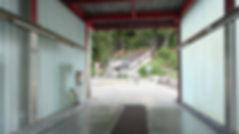 oeltrans Autowaschanlage Interlaken West