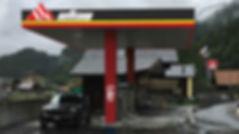 oeltrans Tankstelle Innertkirchen (ex raeuber oel ag)