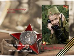 Планшет_военный_2.jpg