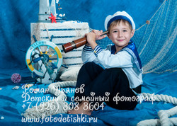 Морская фотосессия