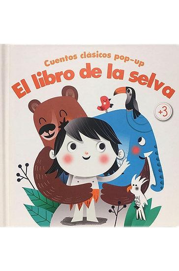 CUENTOS CLÁSICOS POP-UP: EL LIBRO DE LA SELVA