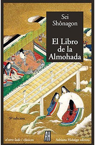 EL LIBRO DE LA ALMOHADA (NUEVA EDICIÓN). SHONAGON, SEI