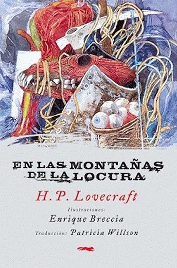 EN LAS MONTAÑAS DE LA LOCURA. LOVECRAFT, H.P. - BRECCIA, E.