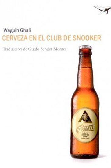 CERVEZA EN EL CLUB DE SNOOKER. GHALI, WAGUIH