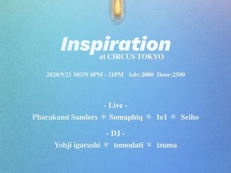 Seiho × Mementos ビートメイカー・イベント開催 -Inspiration-