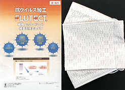 fultect-4.png