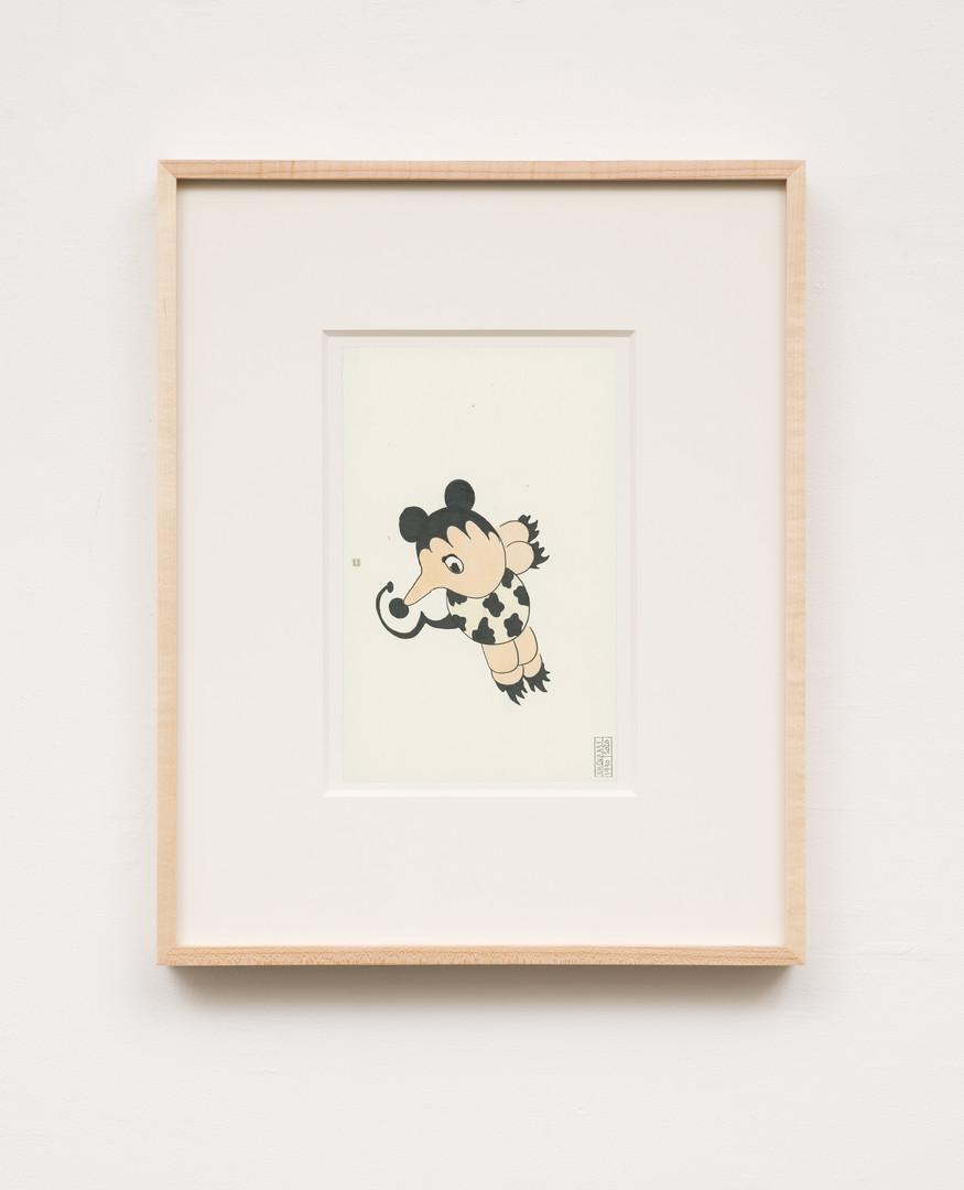 Polka Mouse