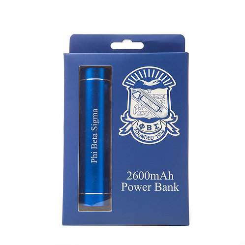 Sigma Portable Charger