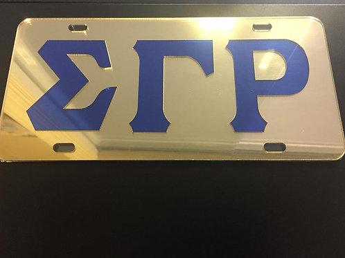 SGRho License Plates