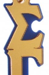 SGRho Mirrored Key Chain