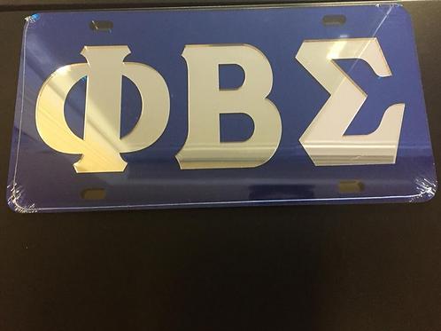 Sigma License Plates