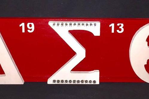 DST Plaque