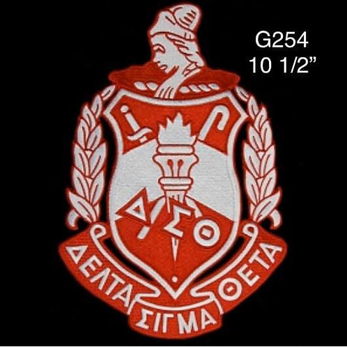 DST Iron On Patches