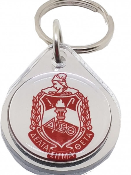 DST Dome Key Chain