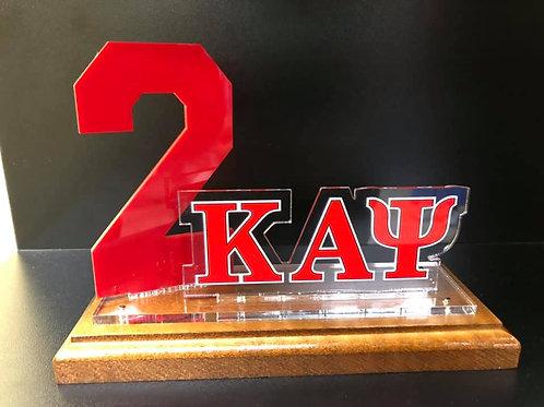 Kappa Wooden Line Number Plaque