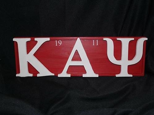 Kappa Plaque