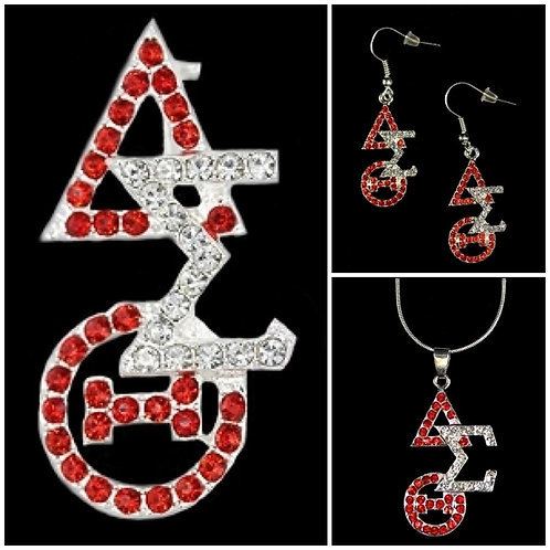 DST Offset Jewelry