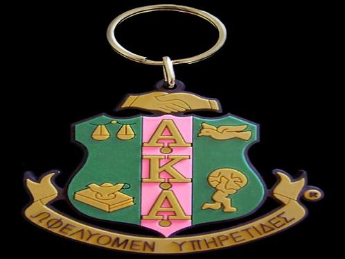 AKA PVC Key Chain